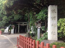 駒木諏訪神社一の鳥居