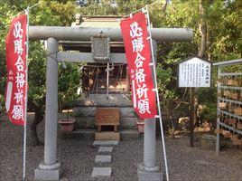 大宮天神社