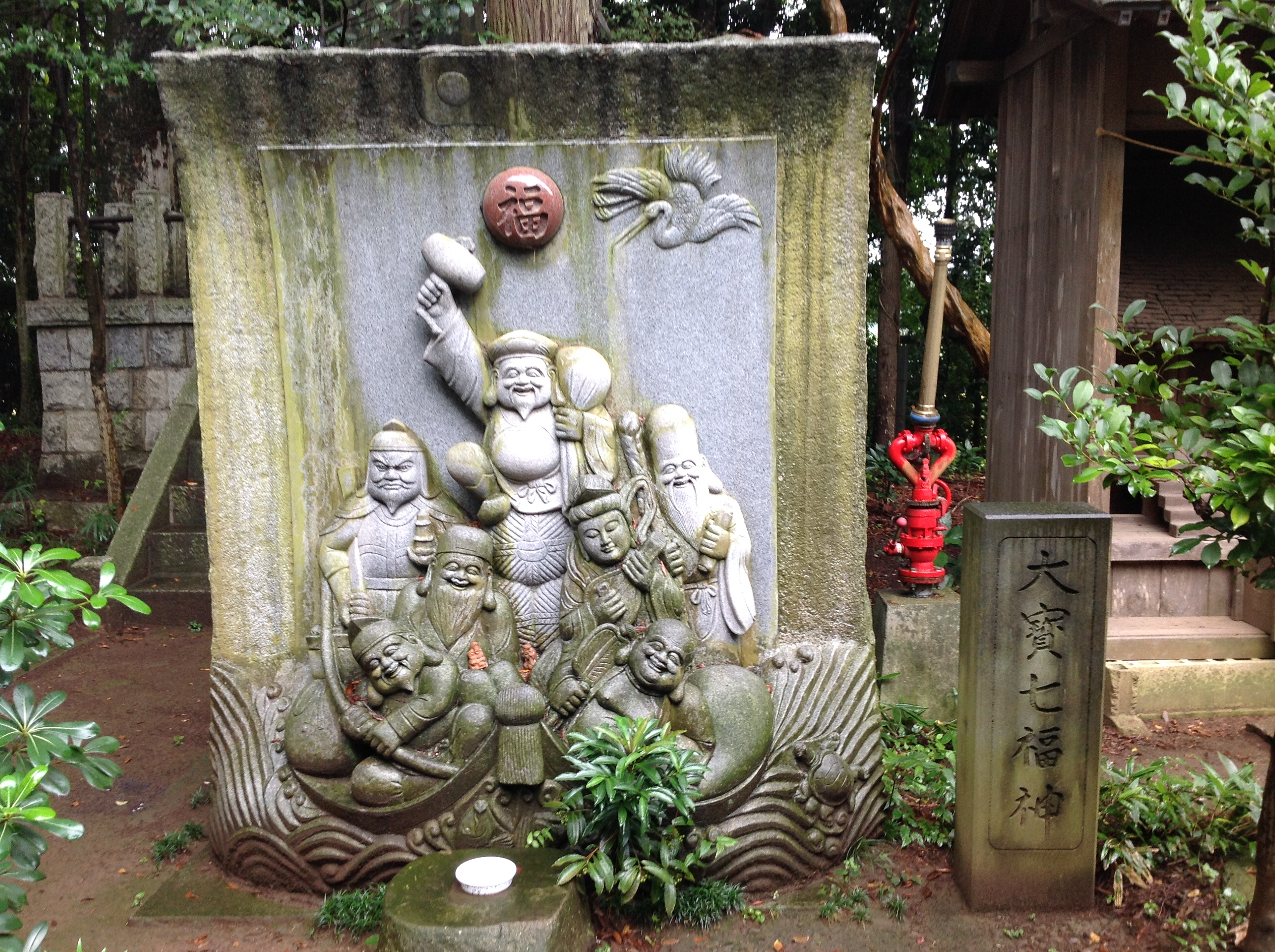 宝くじ祈願ができる神社があった!大宝八幡宮でお水取り