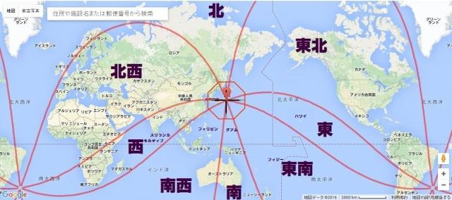 海外の方位地図