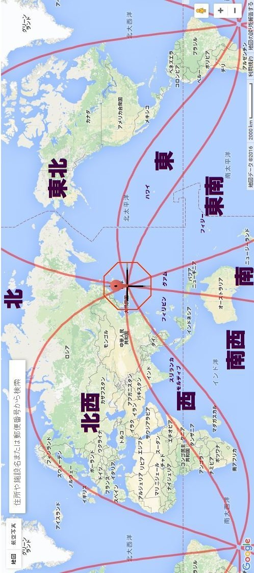 海外の方位地図タテ_mini
