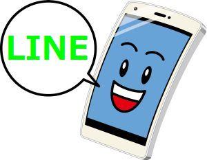 LINEのお友達追加をお願いします!