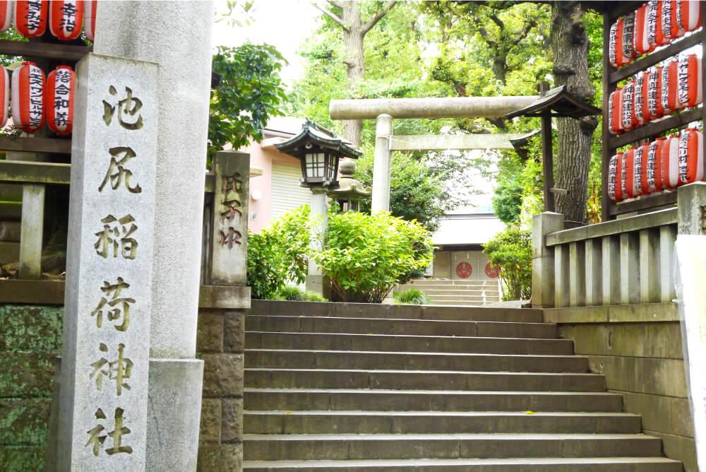 池尻稲荷神社は都内で最高の水質を誇る御神水が頂ける?